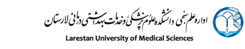 logo_elmsanji